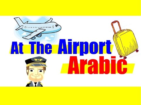 Learn Arabic - At The Airport