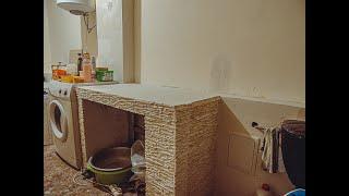 Ванная комната. Своими руками. Часть 1