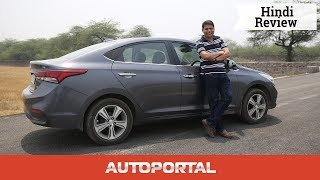 Hyundai Verna (Hindi) Test Drive Review - Autoportal