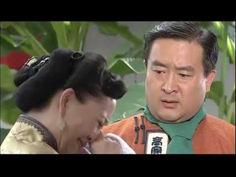 【高圓圓-HD】愛無悔 12 高清 HD 2017 - YouTube