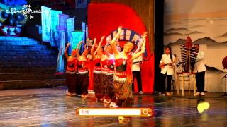"ANDONG MASK DANCE FESTIVAL 2014 안동국제탈춤페스티벌 ""BUJANGGANONG"""