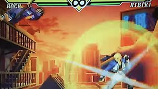 CVS2 ROCK(N GROOVE) SHINKU THROW to MAX SHINE