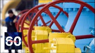 Украина мерзнет, но продолжает экономить! 60 минут
