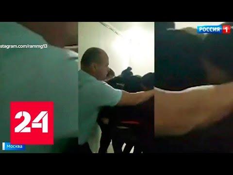 """Драка за крышу: против руферов, штурмовавших """"Империю"""", возбуждено дело - Россия 24"""