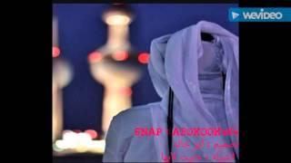 شيلة_حنيت _لابها