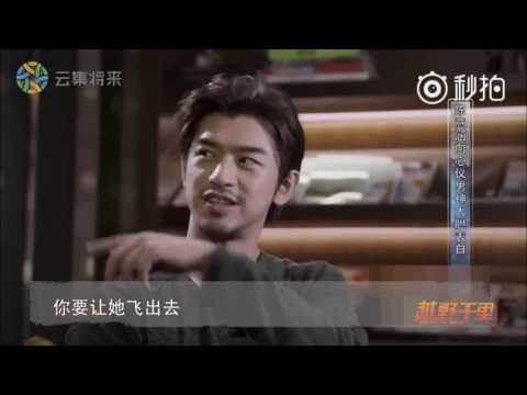 ::ENG SUB:: Part 12 Chen Bo lin 陳柏霖 gave well wishes to Chen Yi Han 陳意涵