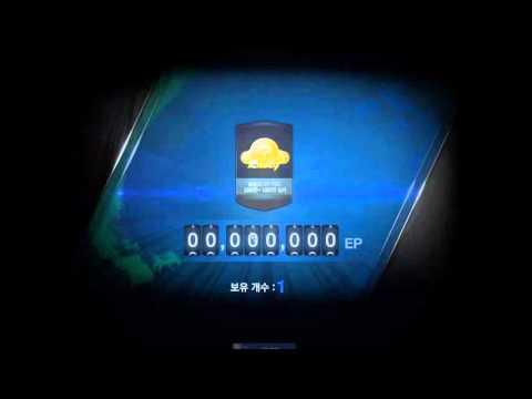 FifaOnline3เกาหลี - ลองซื้อของ 30,000MP