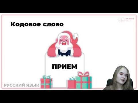 Художественные средства выразительности | 99 Баллов | ЕГЭ 2021 | Русский Язык