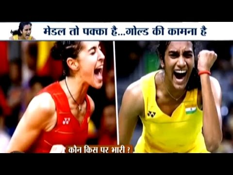 Nation cheers up for PV Sindhu ahead of her 'Gold Medal'match in Rio Olympics