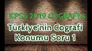 2019 KPSS Coğrafya - Türkiye'nin Coğrafi Konumu - Soru Çözümü 1
