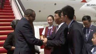 CGTN: Ethiopian PM arrives in Beijing for Belt and Road Forum