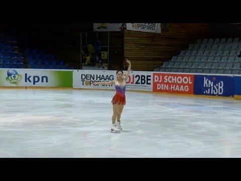 樋口新葉 / Wakaba Higuchi (new dress) - Challenge Cup, SP - The Hague, Netherlands - February 23, 2018