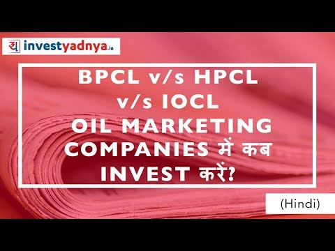 BPCL v/s HPCL v/s IOCL   When to Invest in Oil Marketing Companies?