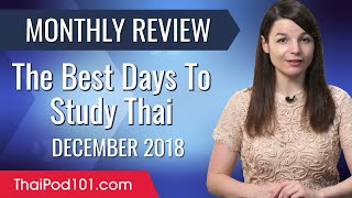 Why Your Worst Days Are The Best Days To Study? | Thai December Review
