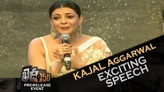 Actress Kajal Aggarwal Excited Speech @ Khaidi No 150 Pre-Release Function