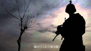 Shing02 - 憂国 (Yukoku) × Nomak - The Universe thumbnail