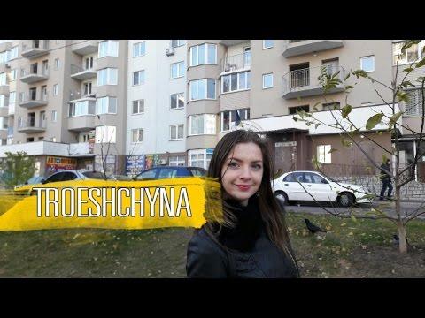Non-touristic Kyiv. Rough area of Kiev - Troeshchyna