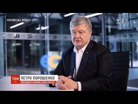Арсен Аваков у