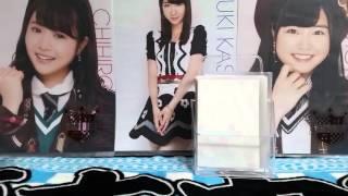 AKB48 君はメロディー 劇場盤 開封動画 thumbnail