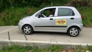 Poligon - Auto škola Signal Buda