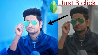 Very Easy Stylish Photo Editing By Snapseed App/Simple Photo To Stylish Photo/Photo retouching