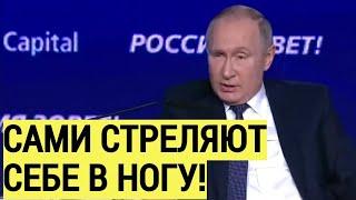 Срочно! Запад ПОРАЖЕН: Заявление Путина ПОРАЗИЛО санкционных друзей США