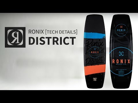 2018 Ronix District Wakeboard