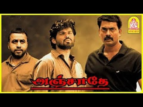 Download Anjathae Full Movie HD