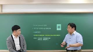 아주대수리논술 - 최준원T 한양대 물리학과 / 을지의과…