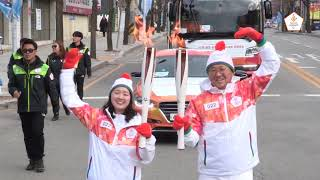 (ENG) PyeongChang 2018 Paralympic Torch Relay Highlight from Day 4  in Chuncheon
