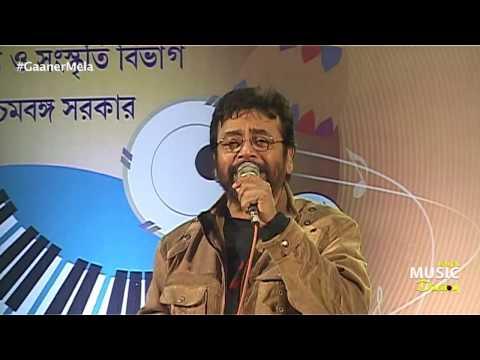 Thakile Doba Khana | থাকিলে ডোবা খানা | Swapan Basu