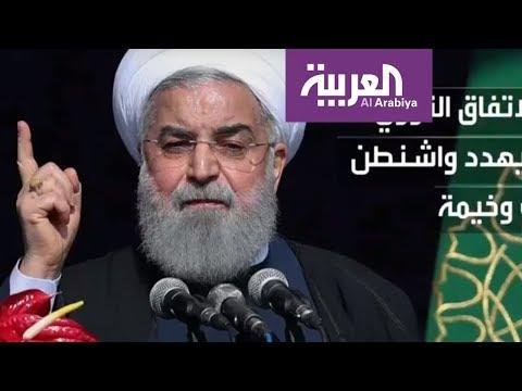 إيران تتوعد بالرد حال انهيار الاتفاق النووي مع الدول الغربية  - نشر قبل 7 ساعة