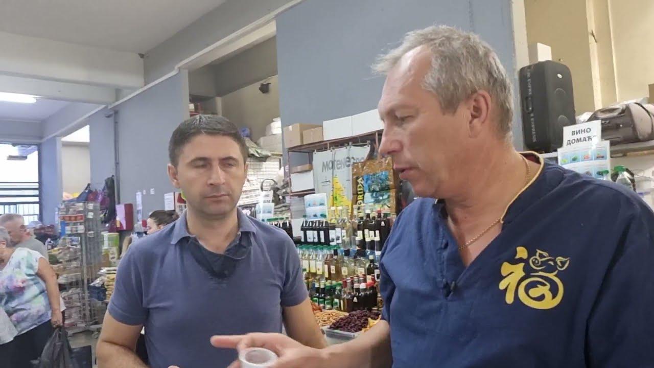 Базар в Черногории Закупаем Продукты