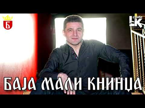 Baja Mali Knindza - Ne dirajte zaljubljene - (LIVE) - (Konak ''ESTRADA'' 2014)