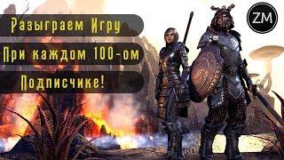 The Elder Scrolls Online  Фарм РБ - Крафт Брони и улучшение Оружия