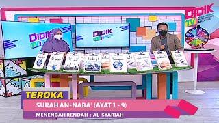 Teroka (2021) | Menengah Rendah: Al-Syariah – Surah An-Naba' (Ayat 1 – 9)