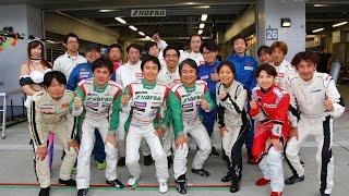 7月5日(日)に富士スピードウェイでスーパー耐久第3戦SUPER TEC富士8時間...