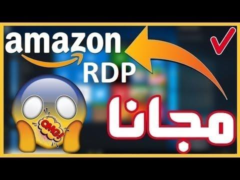 الحصول علىRDP من الشيل/Get RDP from shell | Lectures For