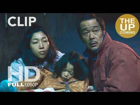 Shoplifters new clip official from Cannes – 1/2 (Manbiki Kazoku / Une Affaire de Famille) Mp3