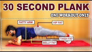 Lose Belly fat With one Workout