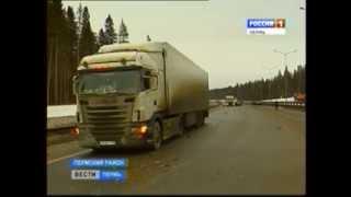 В результате аварии на трассе Пермь-Екатеринбург были повреждены 26 машин