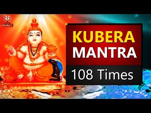 Popular Kubera Mantra 108 Times to attract Money | इतना धन बरसेगा  कि   कुबेर मंत्र | Kuber Mantra |