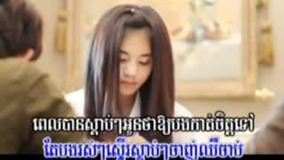 [ M VCD VOL 31 ] Nico - Chivit Bong Rous Prous Mean Oun (Khmer MV) 2012