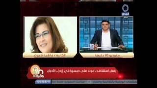 """فيديو..خالد منتصر بعد رفض استئناف """"ناعوت"""": الإسلام الدين الوحيد الذي يخاصم الحداثة"""