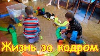 Жизнь за кадром. Обычные будни. (часть 143) Семья Бровченко.