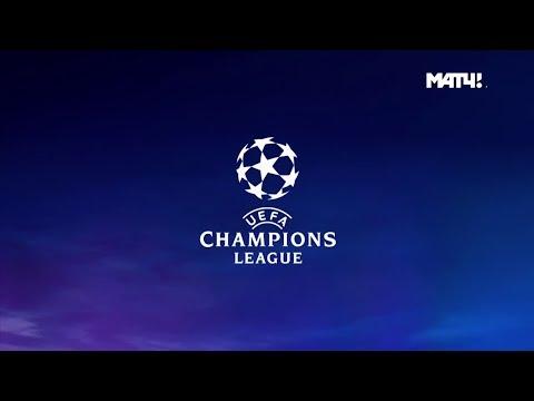 Лига чемпионов. Обзор первых матчей 1/8 финала 25.02.2020 и 26.02.2020