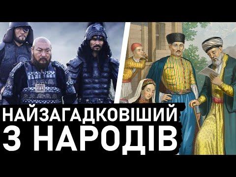 Кримські татари. Друзі