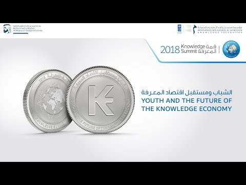 Knowledge Summit 2018