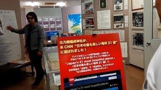 長門市仙崎にある 仙崎駅を男三人で語りながら歩く! thumbnail