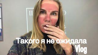 Уход за проблемной кожей Кино на вечер Новогодние новинки Фаберлик Вырвали зуб